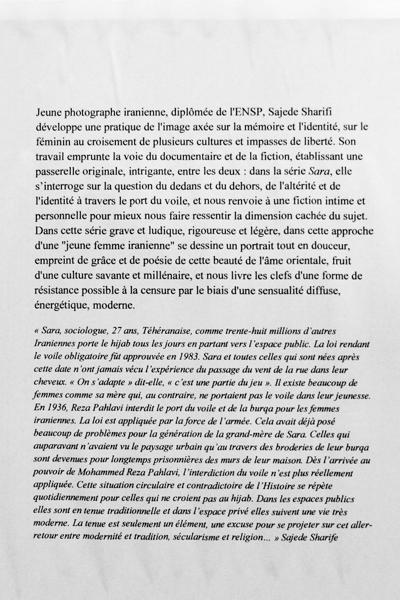 Sara, Exposition-Feminisme II, La Chapelle Sainte Anne, Arles, 2015