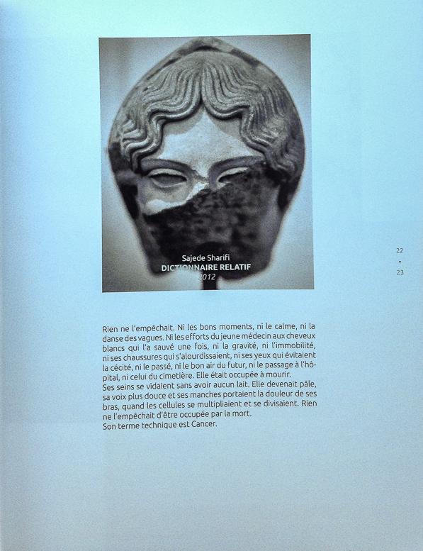 Fermer l'oeil, Arles, 2013