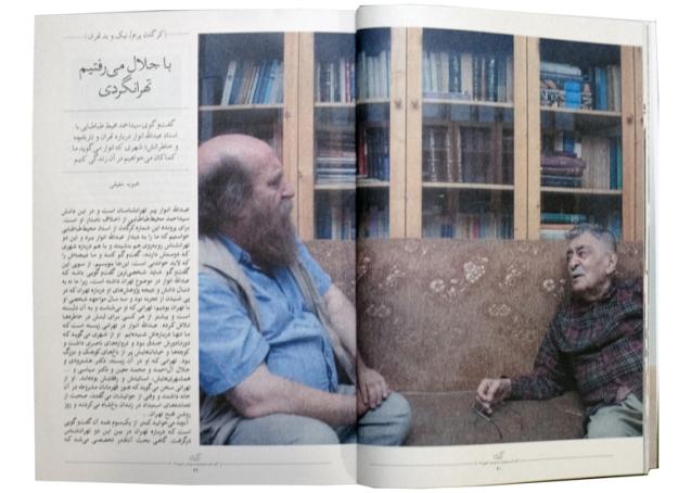 Kargadan, 5.6.1396, n°62, Tehran.